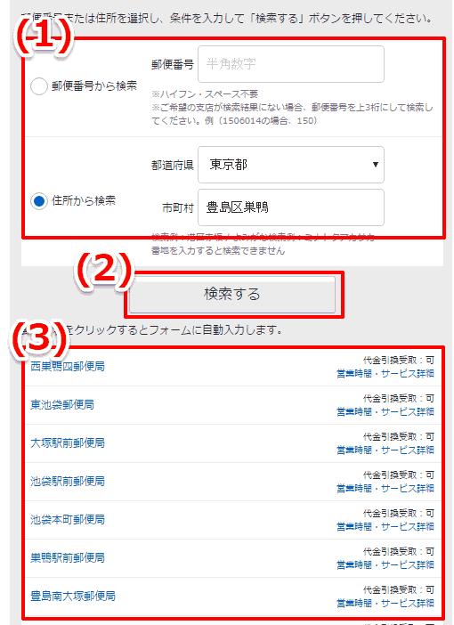 tsuhan_009