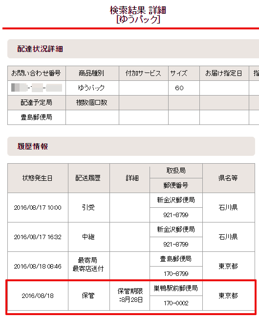 tsuhan_015