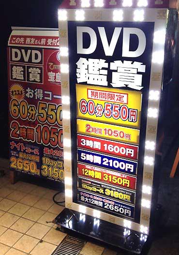 videobox_000
